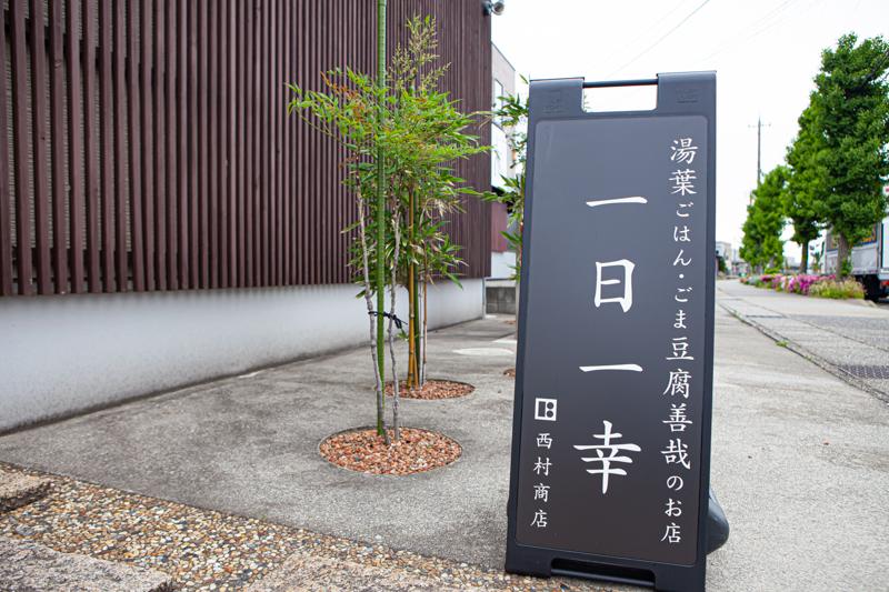 f:id:kindai-shiori:20210517155037j:plain