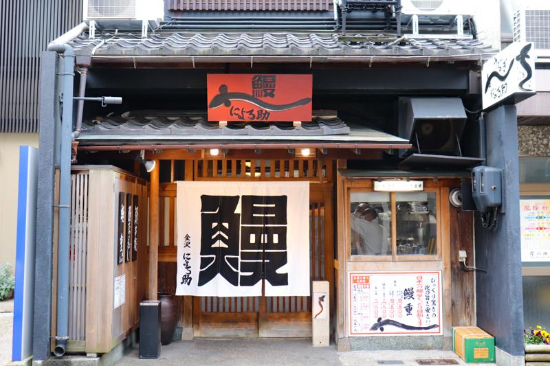 f:id:kindai-shiori:20210519151045j:plain
