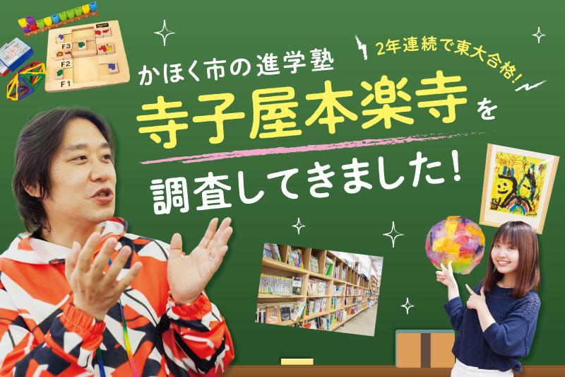 f:id:kindai-shiori:20210524111127p:plain