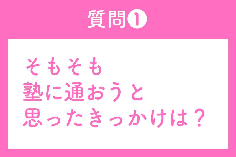 f:id:kindai-shiori:20210524182751j:plain