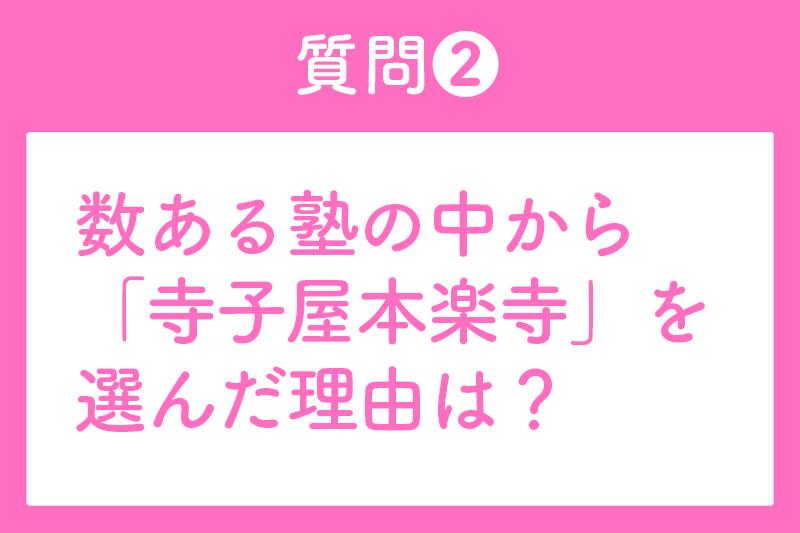 f:id:kindai-shiori:20210524182902j:plain
