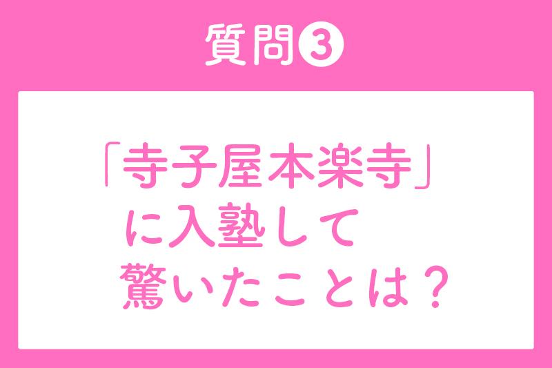 f:id:kindai-shiori:20210524182914j:plain