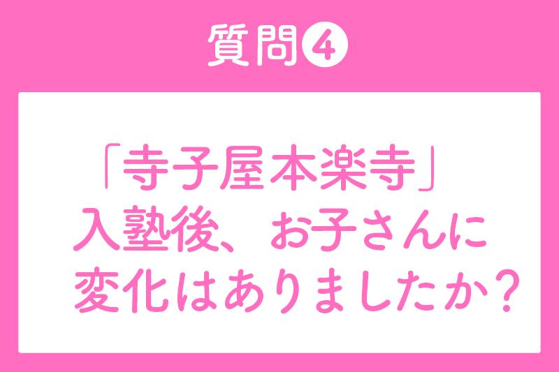 f:id:kindai-shiori:20210524182930j:plain