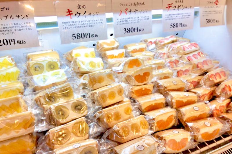 f:id:kindai-shiori:20210601121601j:plain