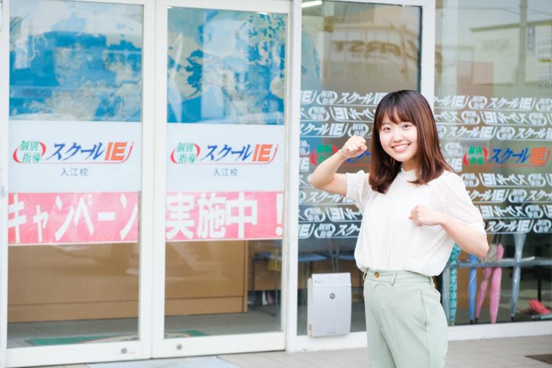 f:id:kindai-shiori:20210611092603j:plain