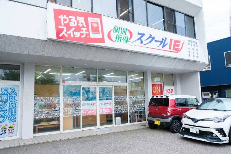 f:id:kindai-shiori:20210611092615j:plain