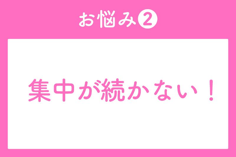 f:id:kindai-shiori:20210611182728j:plain