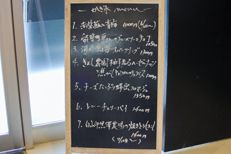 f:id:kindai-shiori:20210622101120j:plain