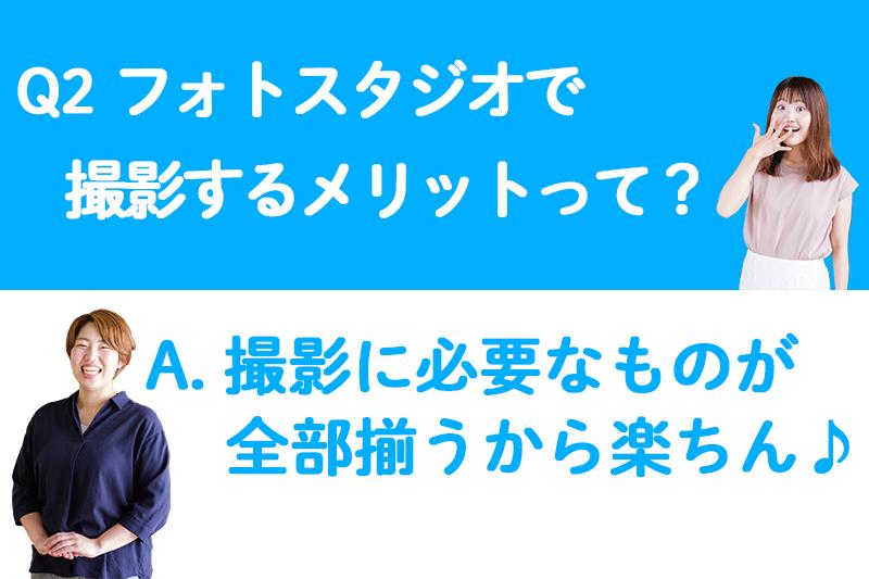 f:id:kindai-shiori:20210623164635j:plain