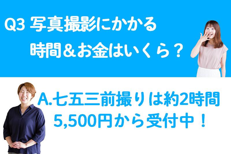 f:id:kindai-shiori:20210623164650j:plain