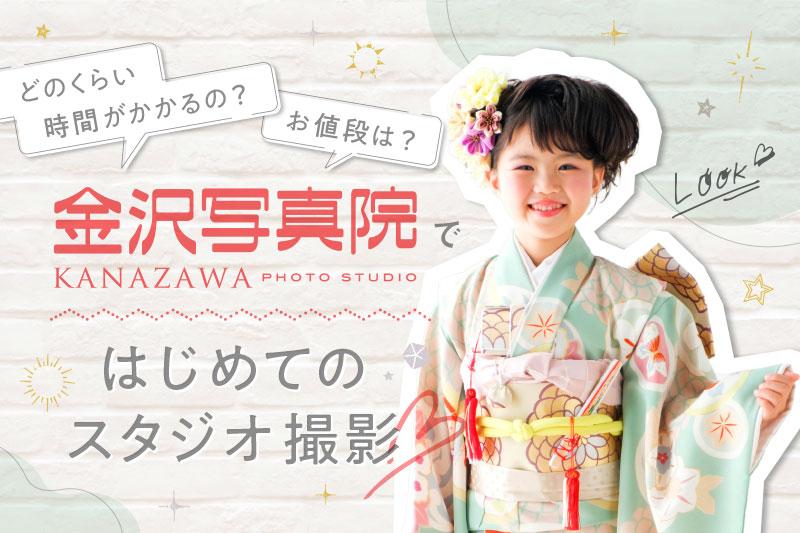 f:id:kindai-shiori:20210629195148j:plain