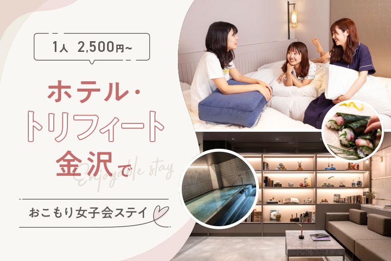 f:id:kindai-shiori:20210706113841j:plain