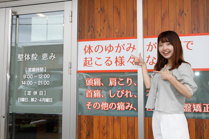 f:id:kindai-shiori:20210803122156j:plain