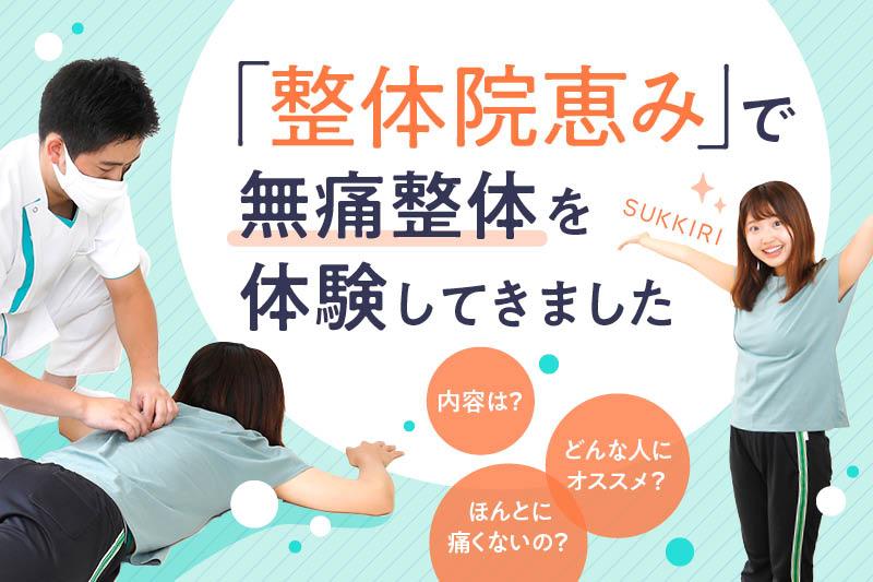 f:id:kindai-shiori:20210803131158j:plain