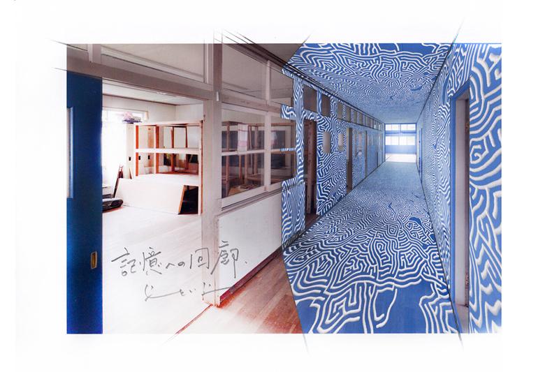 f:id:kindai-shiori:20210826171206j:plain