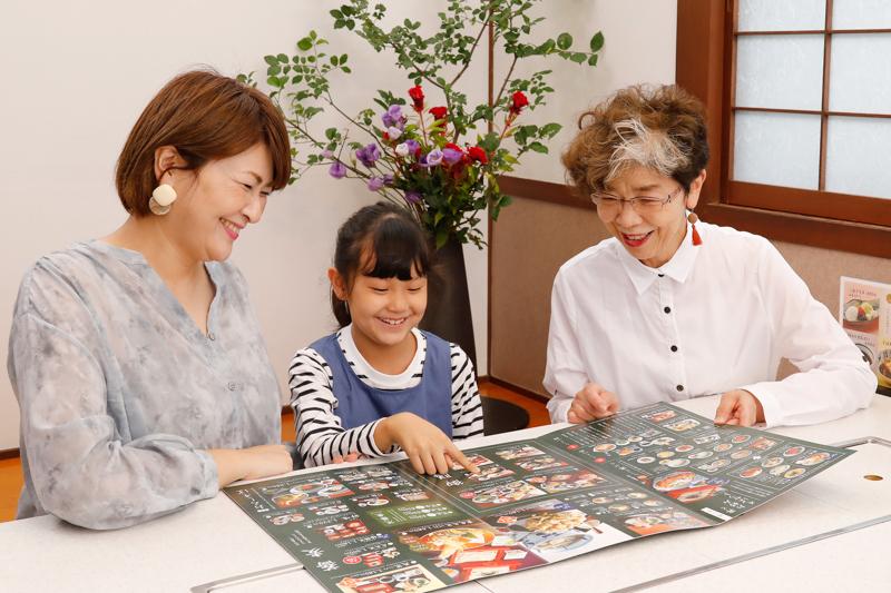 f:id:kindai-shiori:20210903153127j:plain