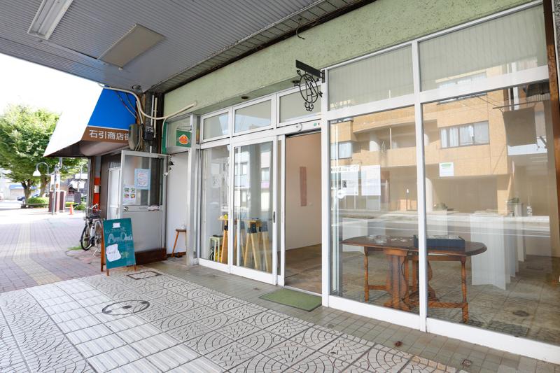 f:id:kindai-shiori:20210910181441j:plain