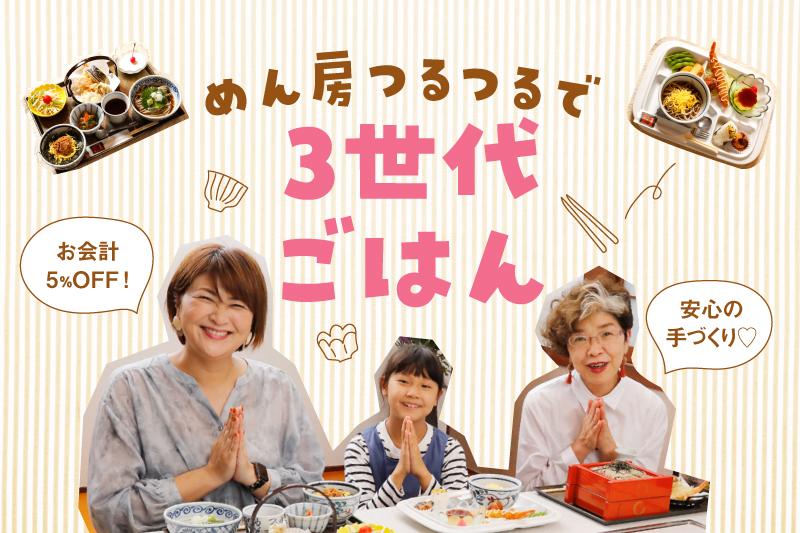 f:id:kindai-shiori:20210921091605j:plain