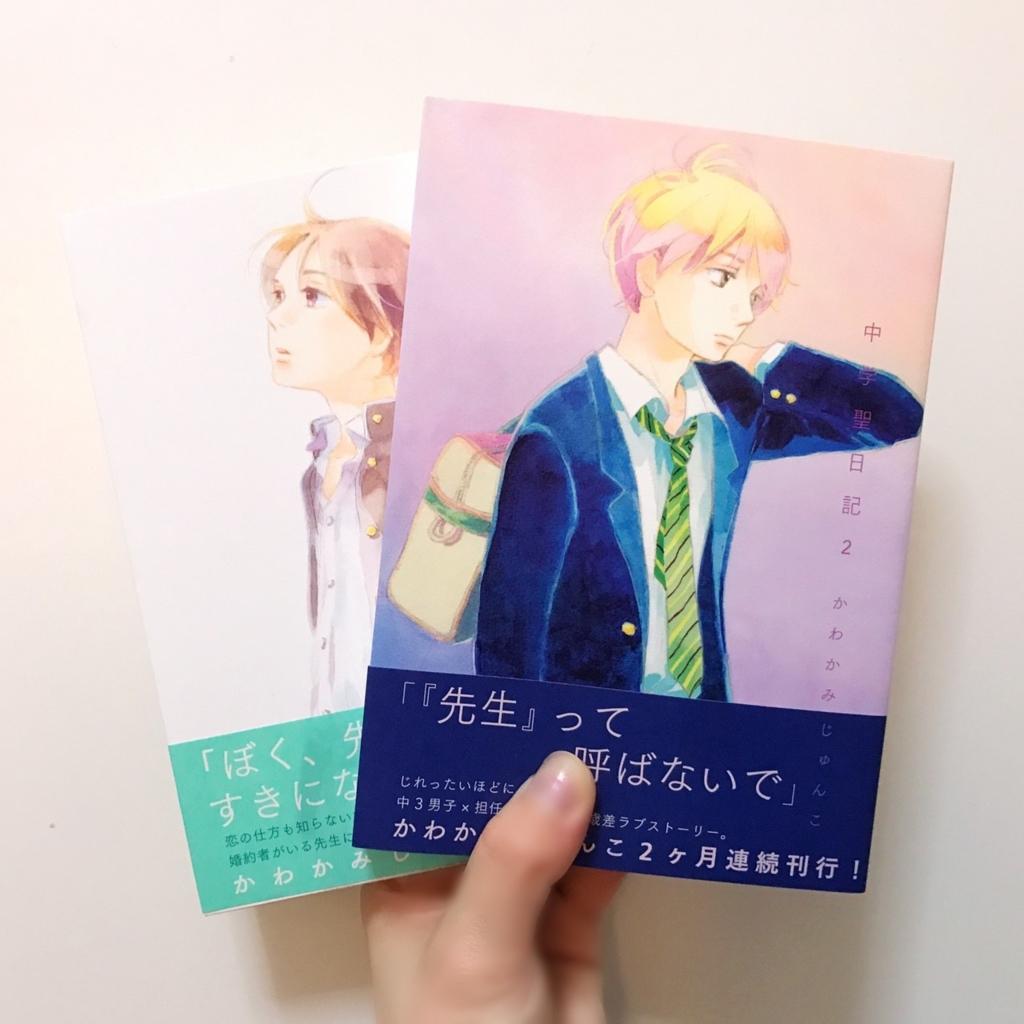 f:id:kine-miku:20161230074710j:plain
