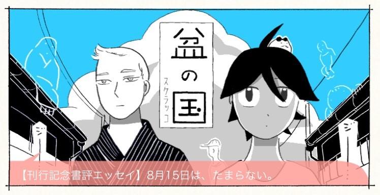 f:id:kine-miku:20161230092920j:plain