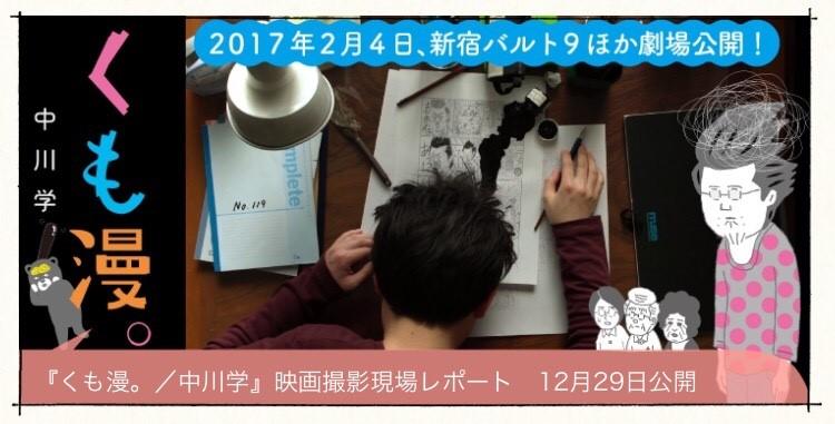 f:id:kine-miku:20161230093053j:plain