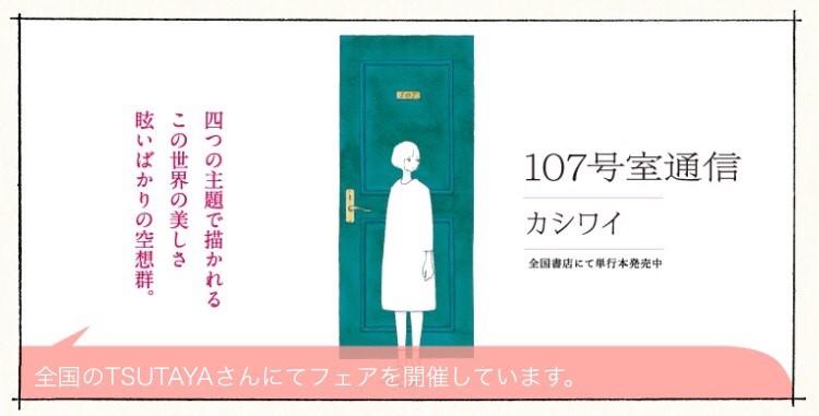 f:id:kine-miku:20161230093341j:plain