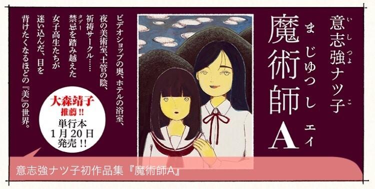 f:id:kine-miku:20161230093745j:plain