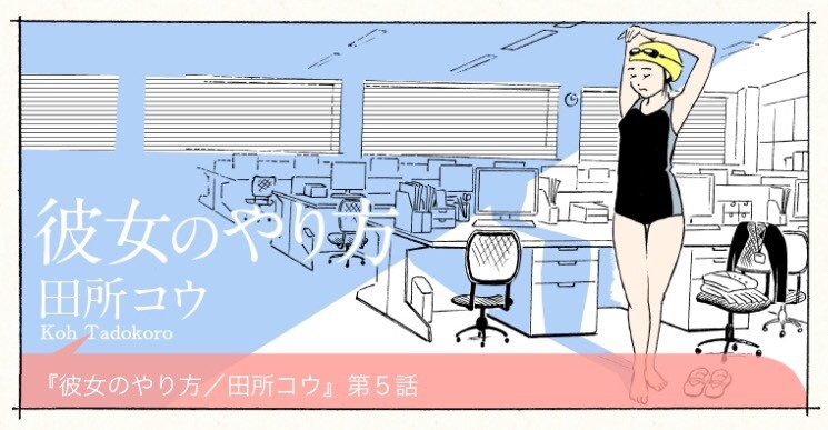 f:id:kine-miku:20161230094019j:plain