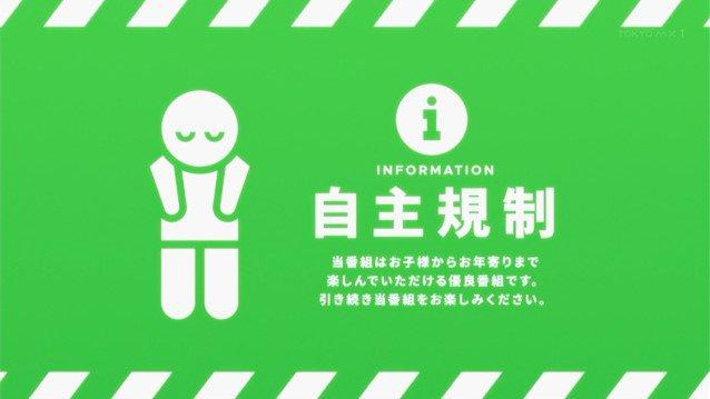 f:id:kinekun:20171213215901j:plain