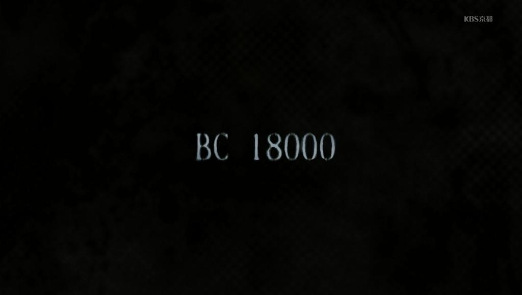 f:id:kinekun:20181005045647j:plain