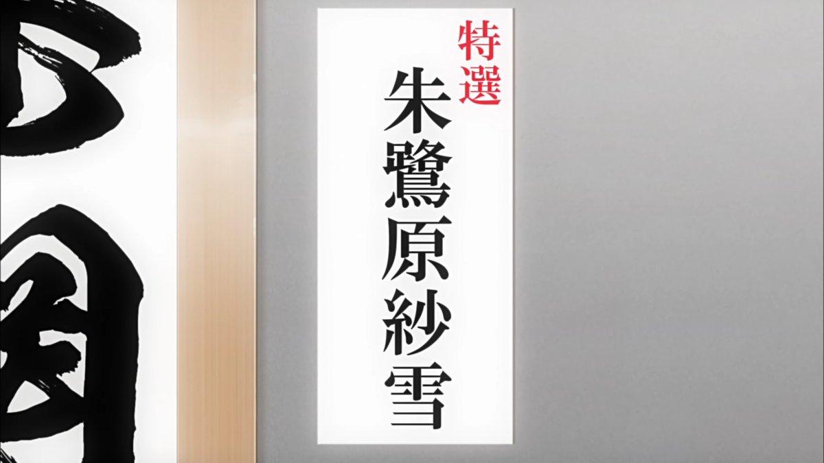f:id:kinekun:20190906115435j:plain