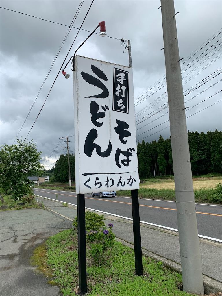 f:id:kinemon:20200625192625j:image