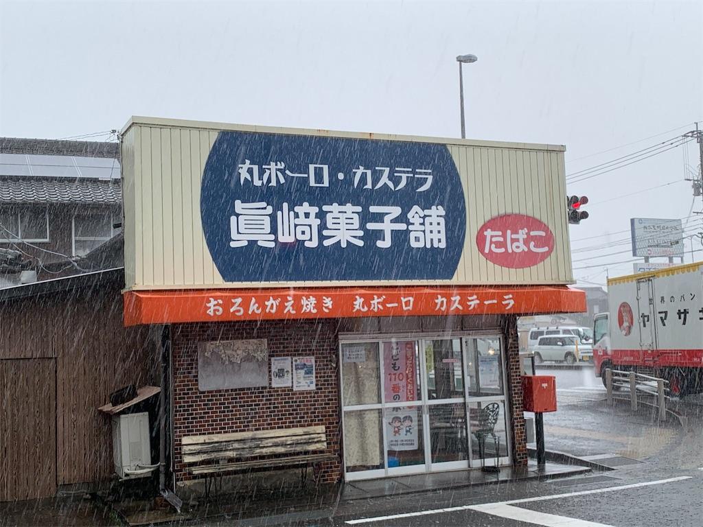 f:id:kinemon:20200709201004j:image