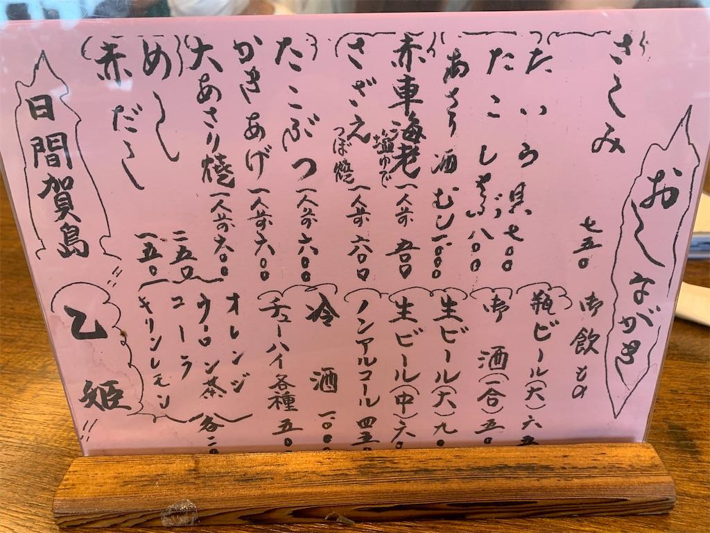 f:id:kinemon:20200725191258j:image