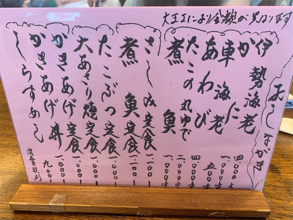 f:id:kinemon:20200725191412j:image
