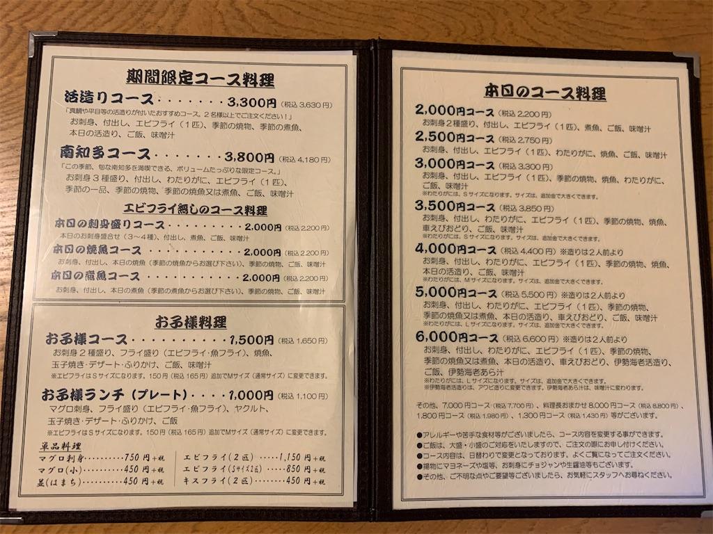 f:id:kinemon:20200729013658j:image
