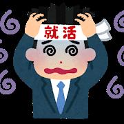 f:id:kinemon:20200805090339p:plain