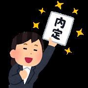 f:id:kinemon:20200805090502p:plain