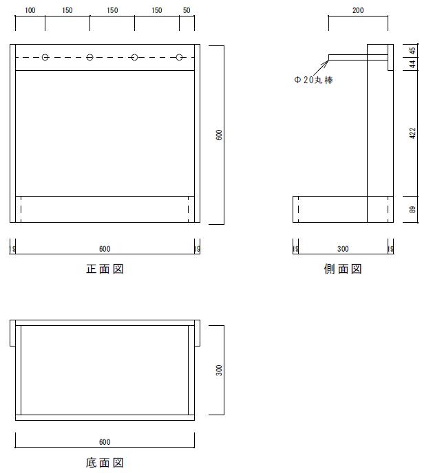 f:id:king-masashi:20130728085800p:plain