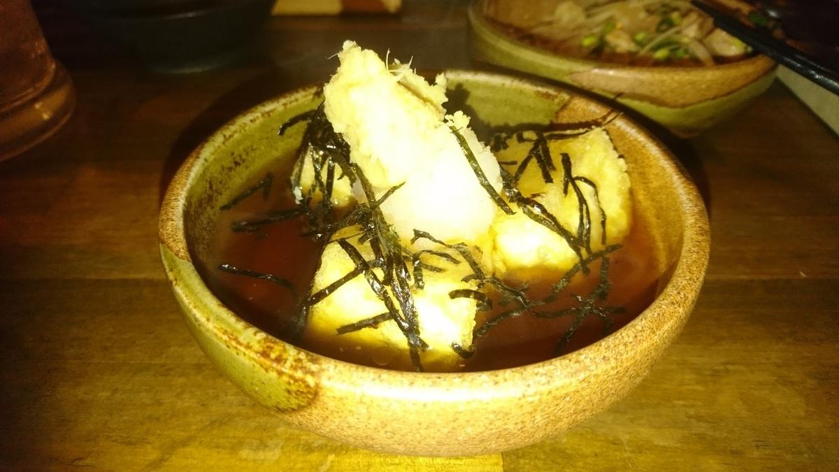 URA 飯の揚げ出し豆腐
