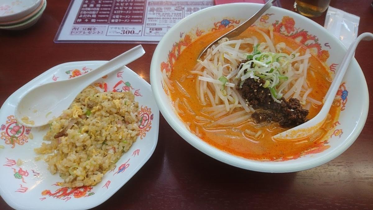 坦々麺@台湾料理昇龍