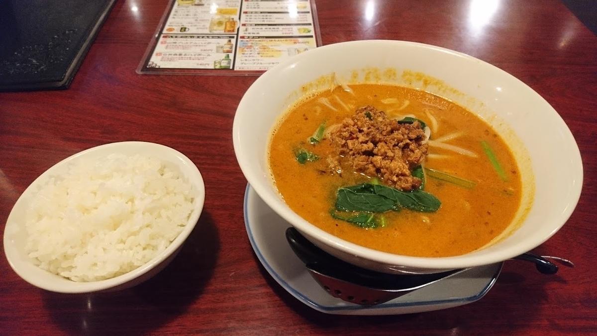 担々麺@福満桜