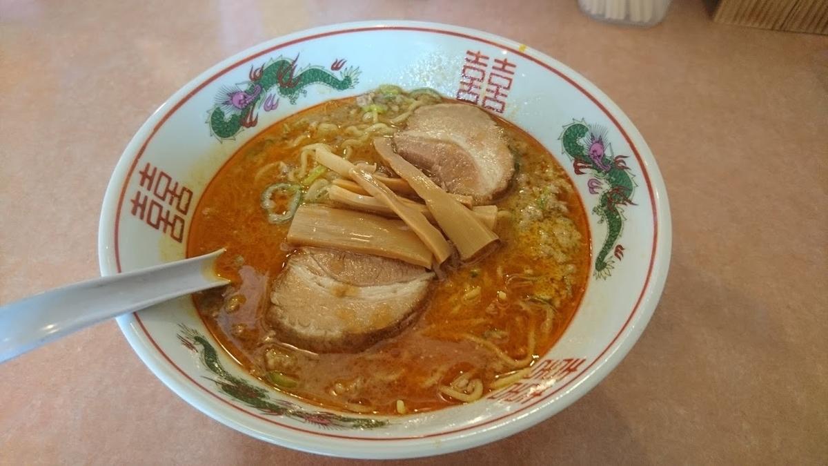 担々麺@中華 北京