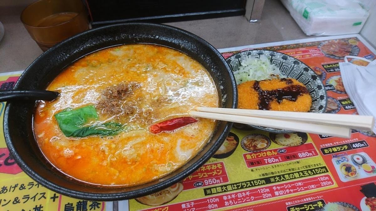 担々麺7度,とんとんコロッケとともに@ラーメンとんとん森本店