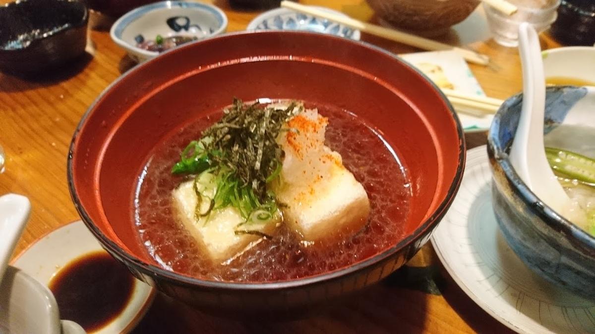 金沢郷土料理 五郎八の揚げだし豆腐
