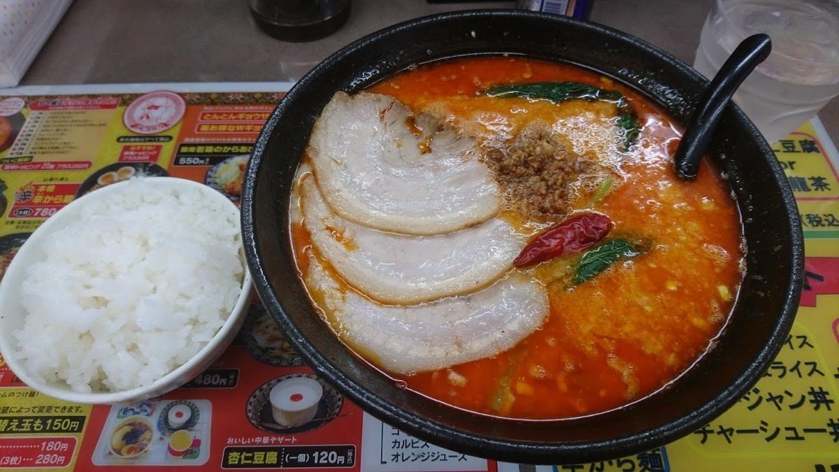 担担麺8度チャーシュートッピング@ラーメンとんとん森本店