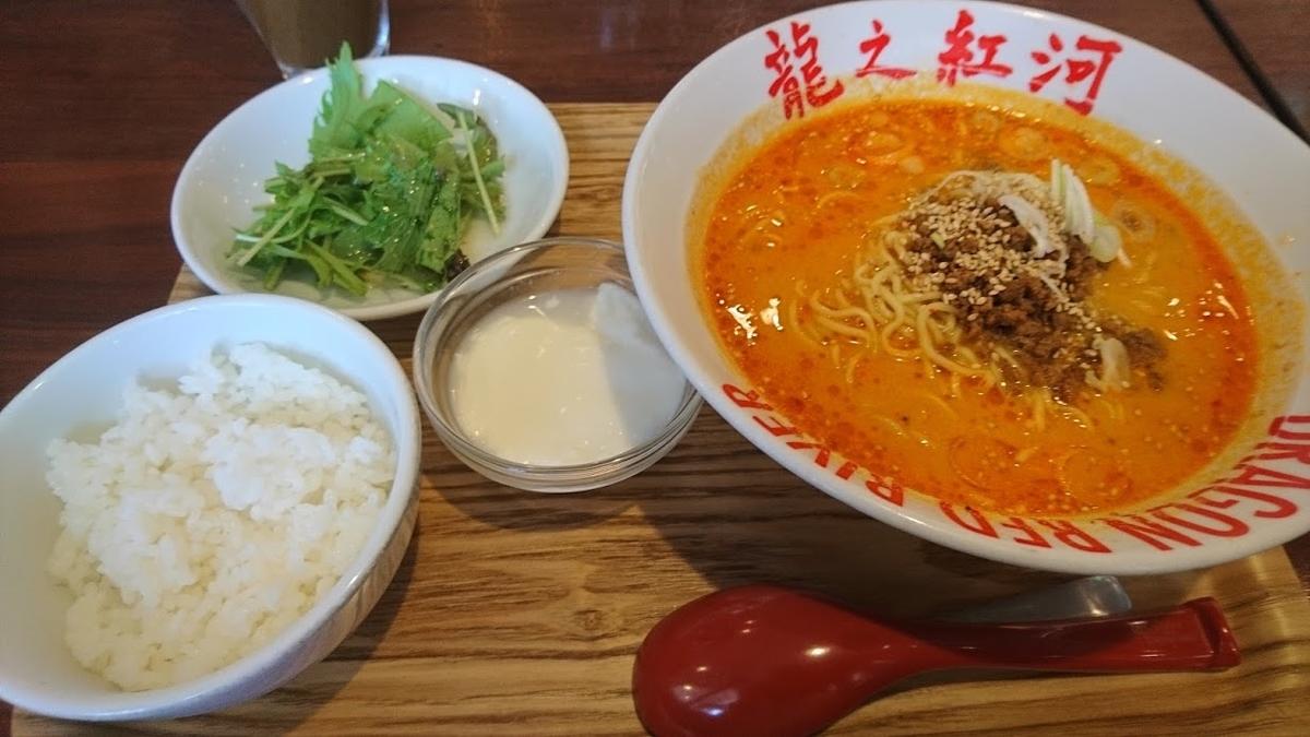 白ゴマ担々麺@龍之紅河2020年9月9日