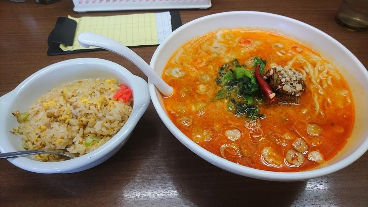担々麺チャーハンセット@ラーメンどんき 高岡大野店 2020年9月12日