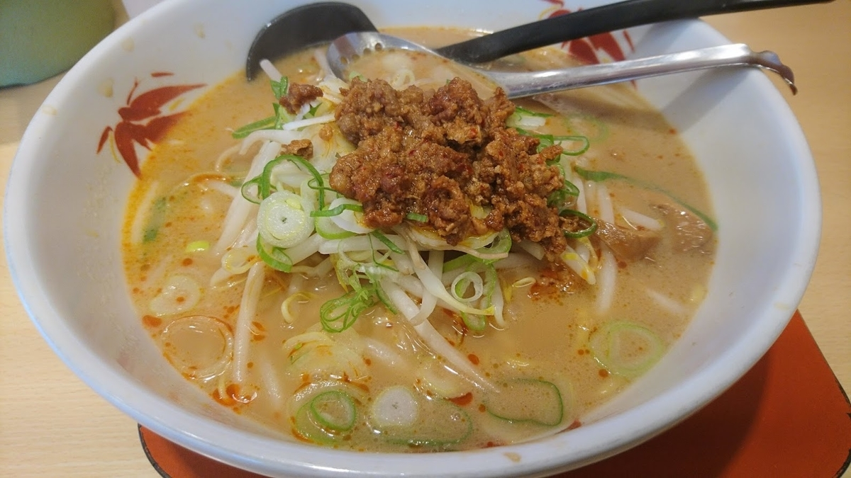 担々麺(豚骨醤油)@麺屋やす2020年11月2日