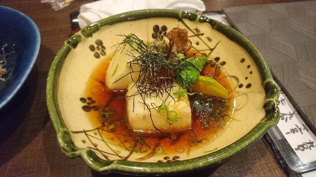 揚げ出し豆腐と季節の野菜@魚富